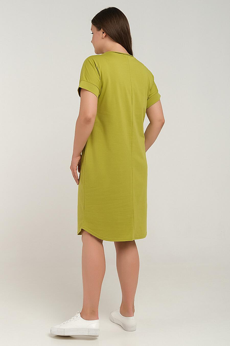 Платье ODEVAITE (665969), купить в Moyo.moda