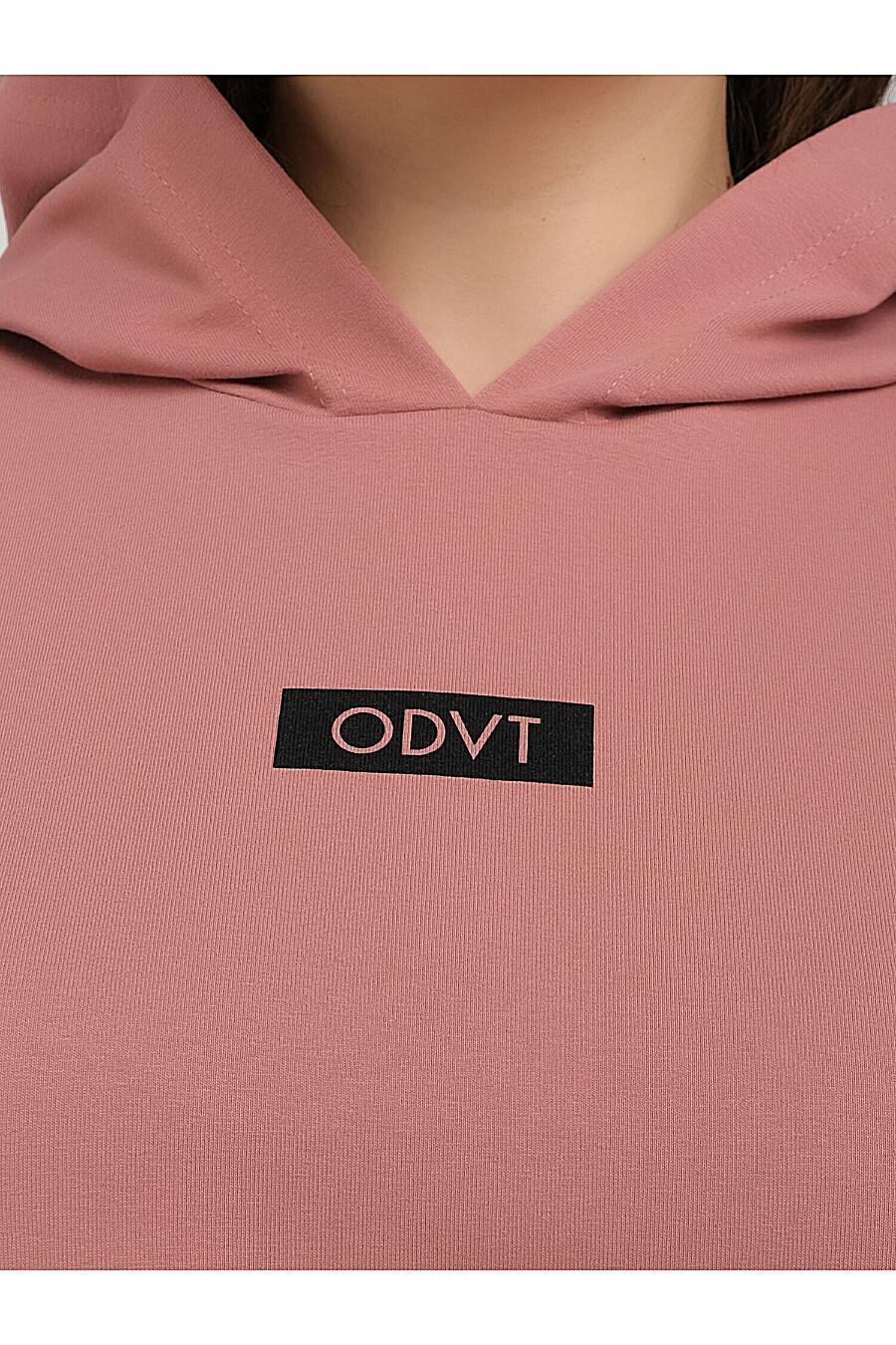 Костюм (худи+брюки) ODEVAITE (665974), купить в Moyo.moda