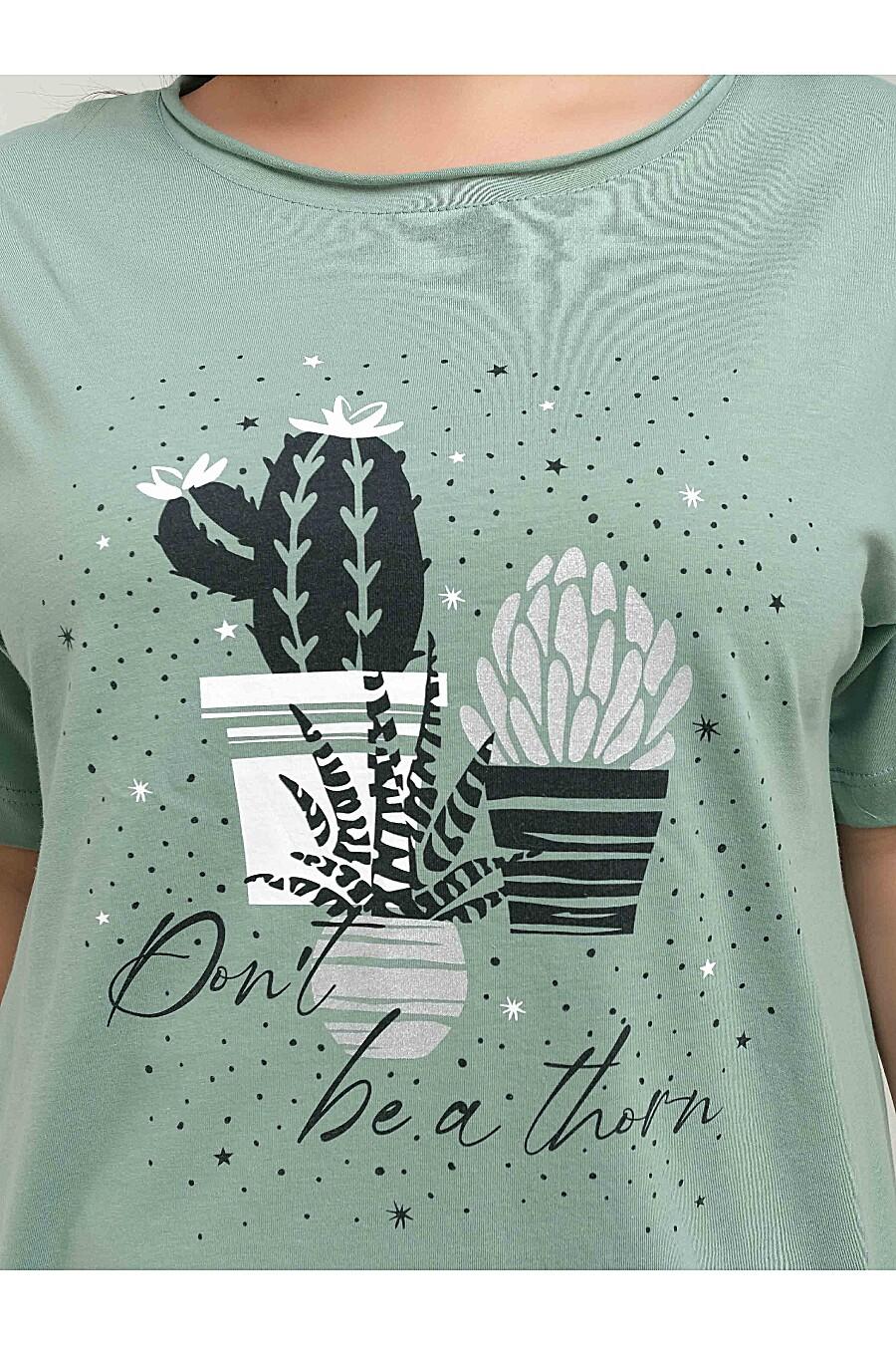 Комплект (футболка+брюки) ODEVAITE (665979), купить в Moyo.moda