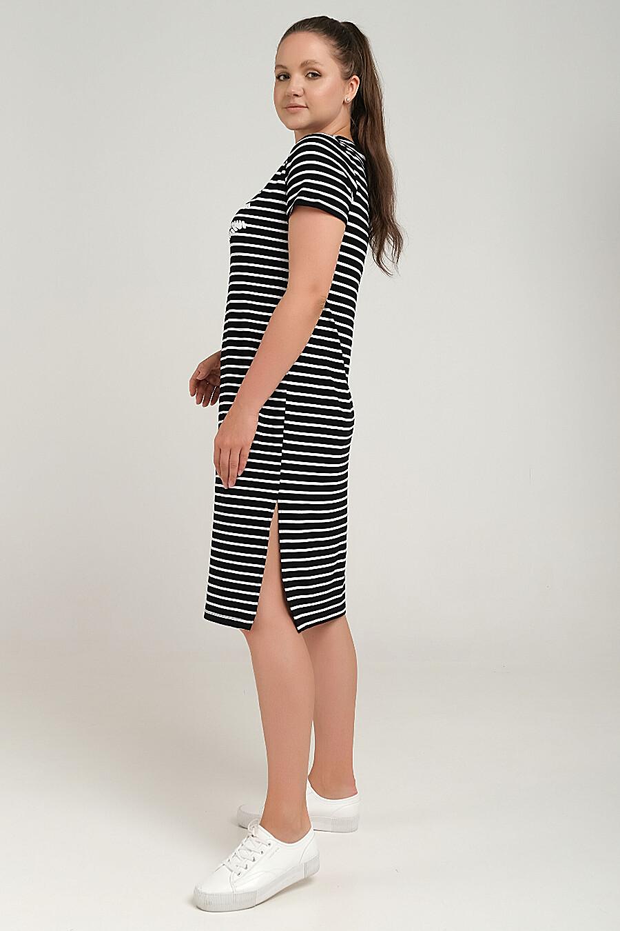 Платье ODEVAITE (665996), купить в Moyo.moda