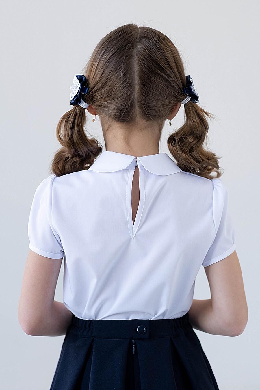 Блуза ALOLIKA (666064), купить в Moyo.moda