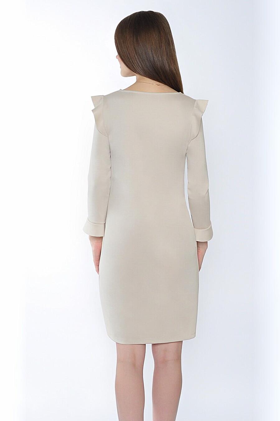 Платье RISE (666304), купить в Moyo.moda