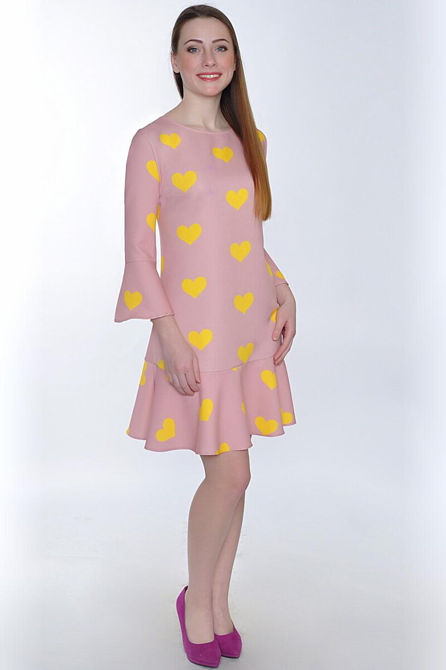 Платье RISE (666309), купить в Moyo.moda