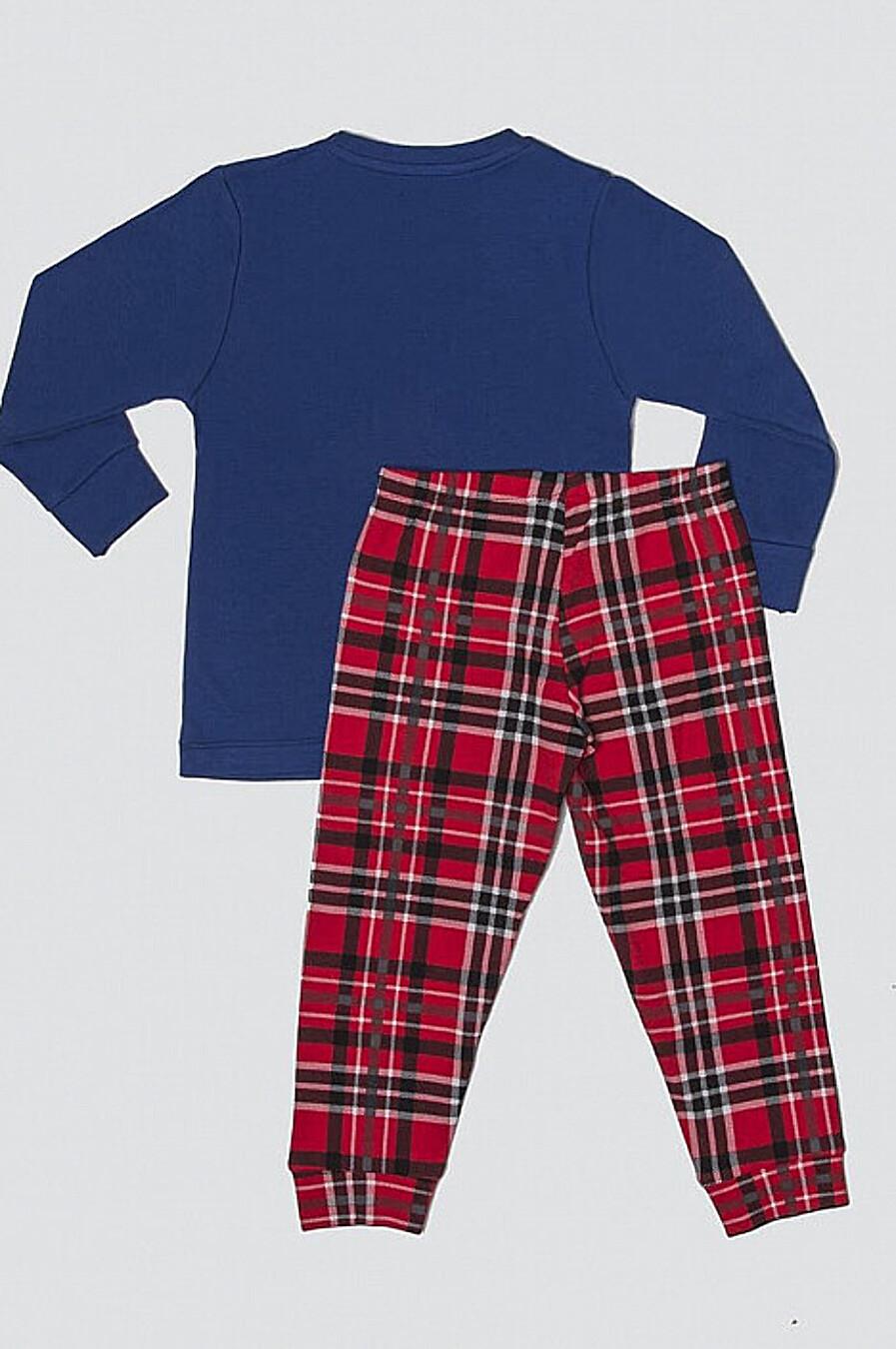 Пижама MARK FORMELLE (666381), купить в Moyo.moda