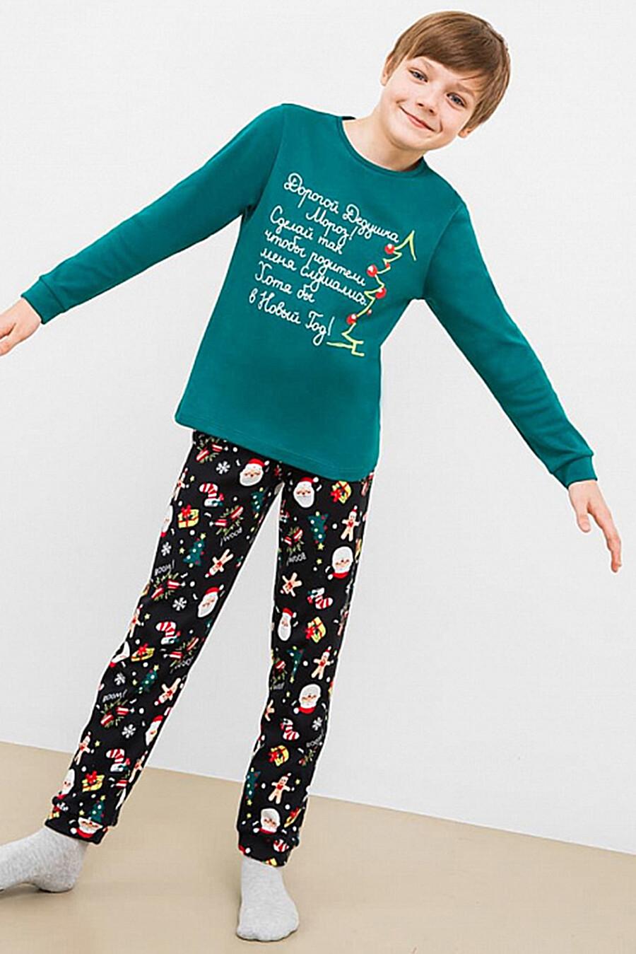 Пижама MARK FORMELLE (666396), купить в Moyo.moda