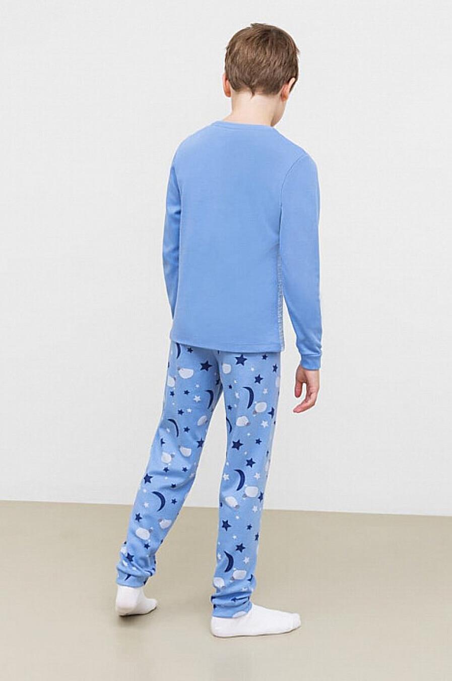 Пижама MARK FORMELLE (666408), купить в Moyo.moda