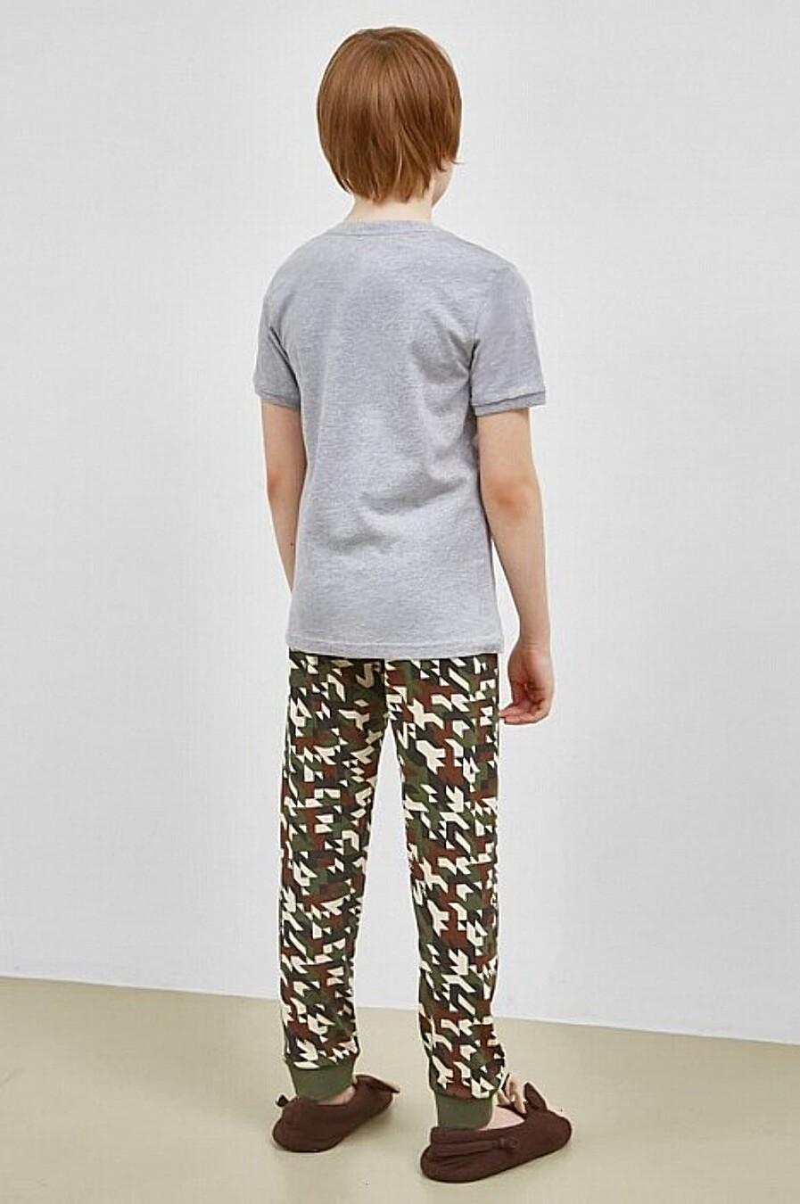 Пижама MARK FORMELLE (666414), купить в Moyo.moda