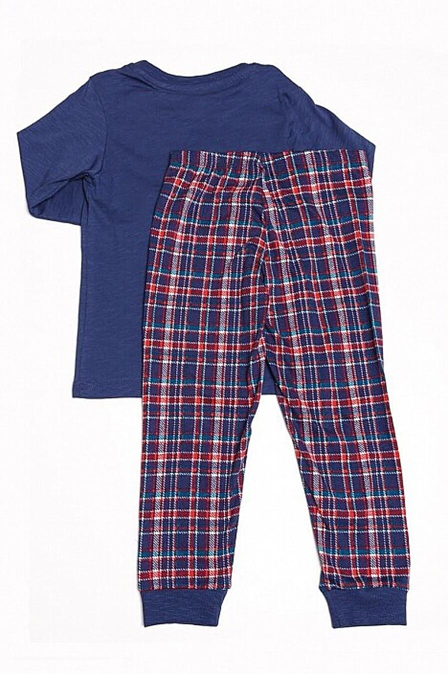Пижама MARK FORMELLE (666424), купить в Moyo.moda