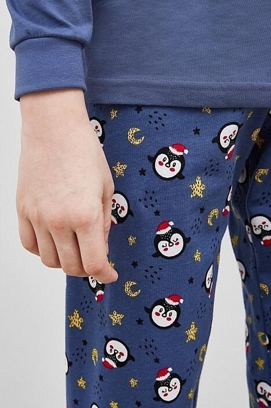 Пижама MARK FORMELLE (666427), купить в Moyo.moda