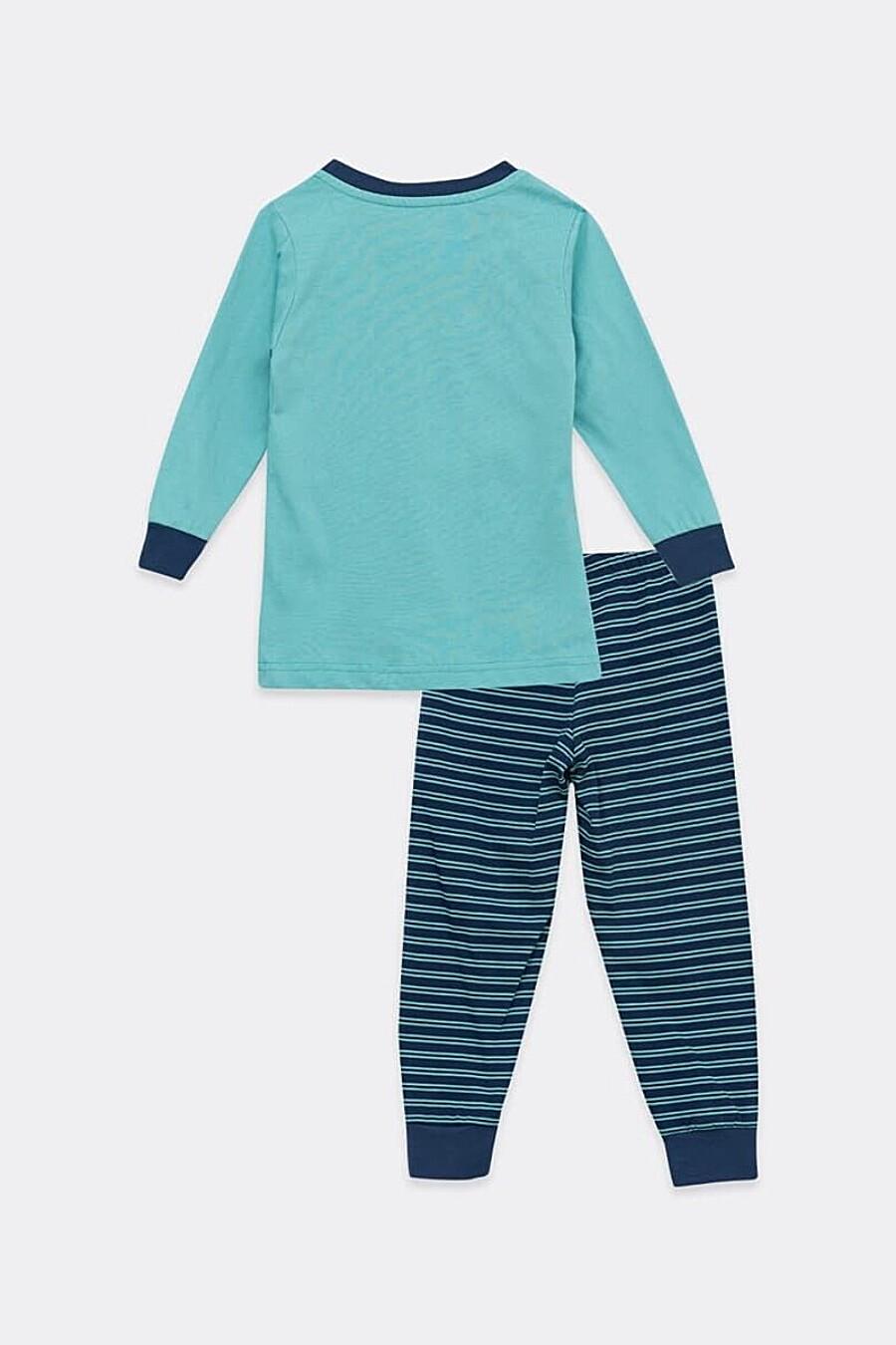 Пижама MARK FORMELLE (666432), купить в Moyo.moda
