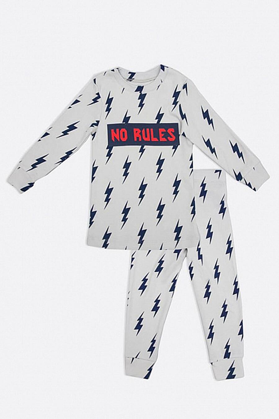 Пижама MARK FORMELLE (666449), купить в Moyo.moda
