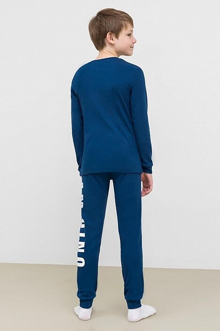 Пижама MARK FORMELLE (666451), купить в Moyo.moda