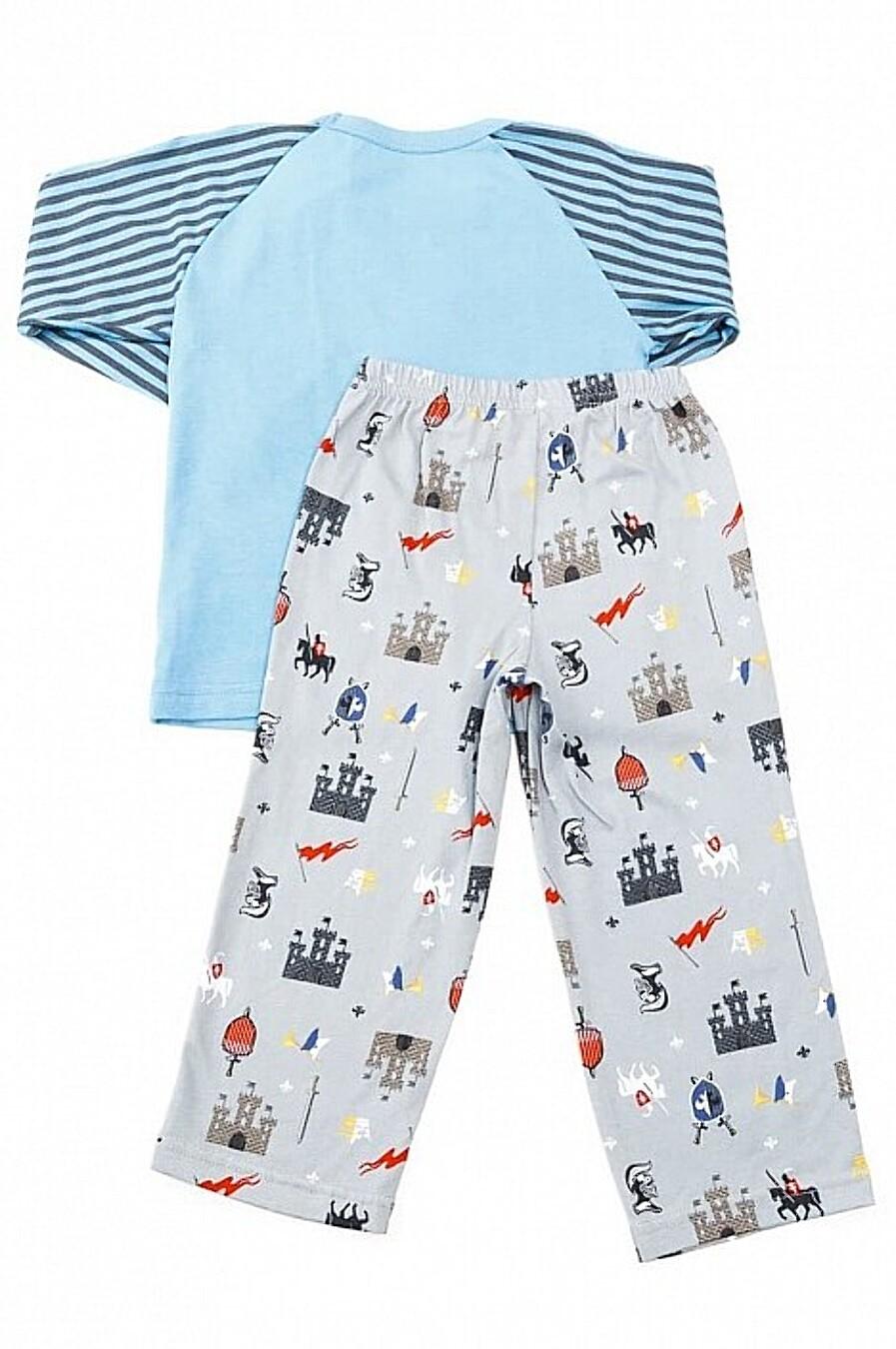 Пижама MARK FORMELLE (666455), купить в Moyo.moda