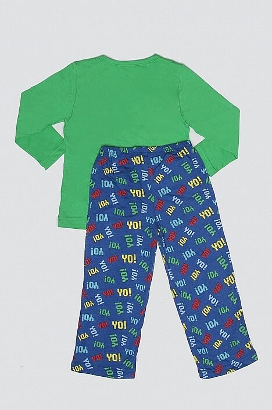 Пижама (Футболка+Брюки) MARK FORMELLE (666512), купить в Moyo.moda