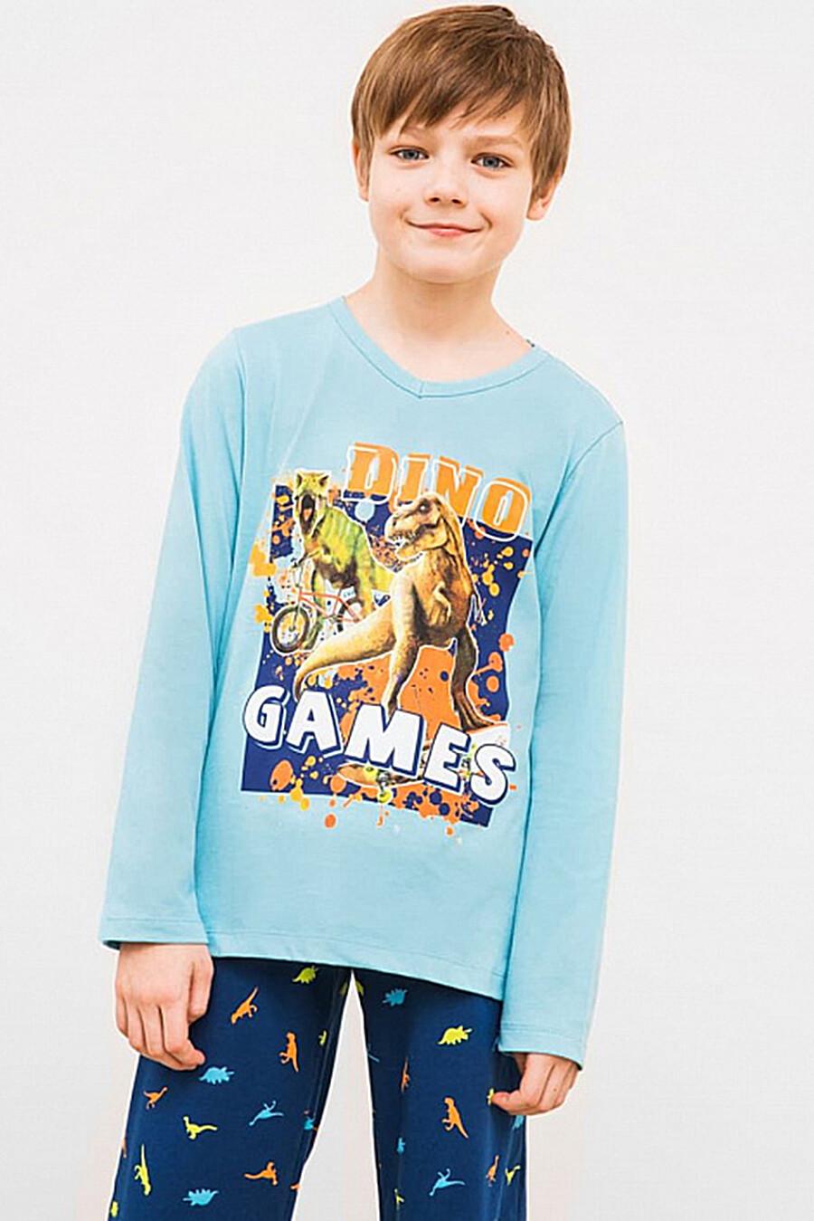 Пижама MARK FORMELLE (666513), купить в Moyo.moda