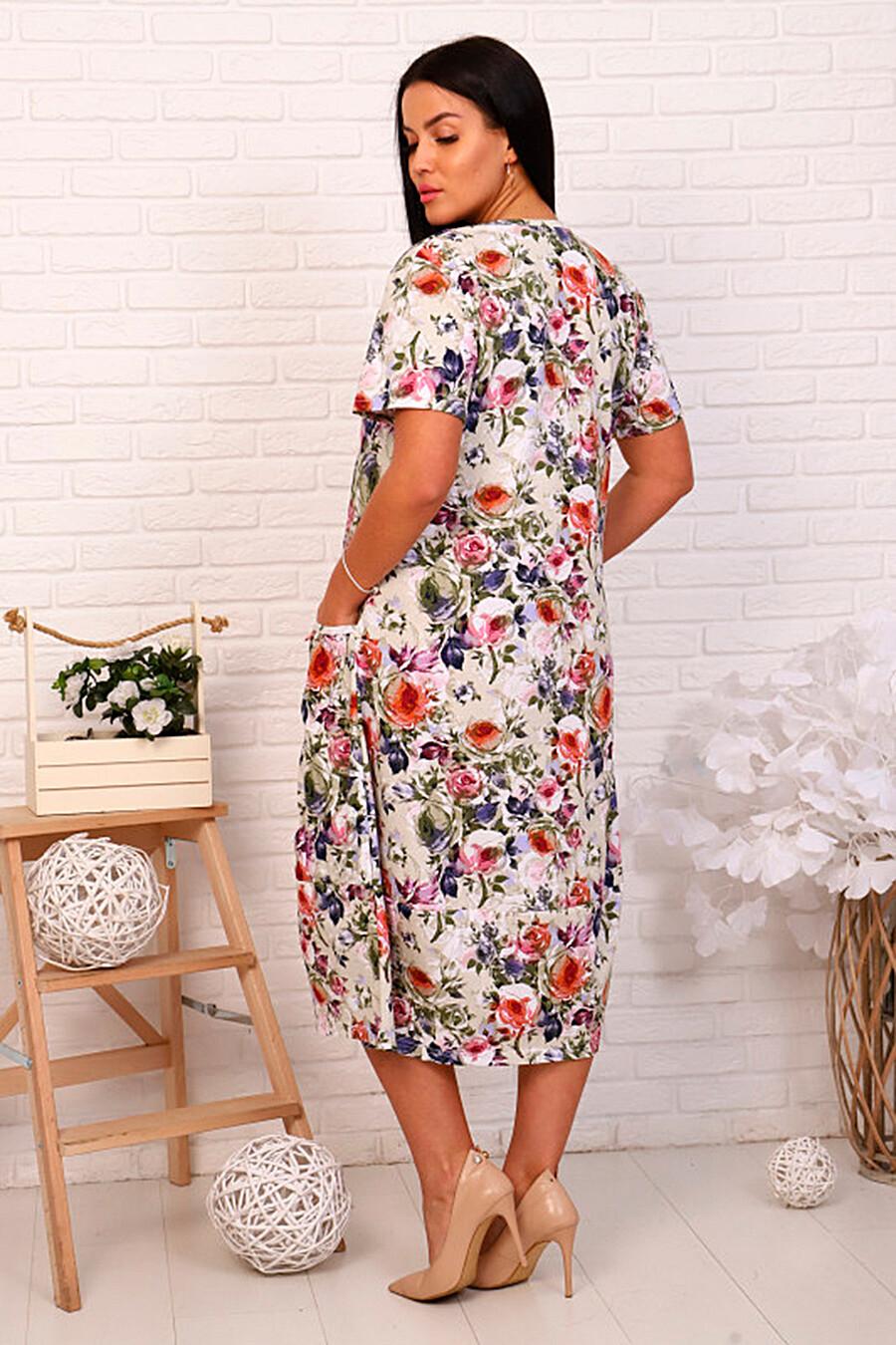 Платье СОФИЯ37 (666516), купить в Moyo.moda