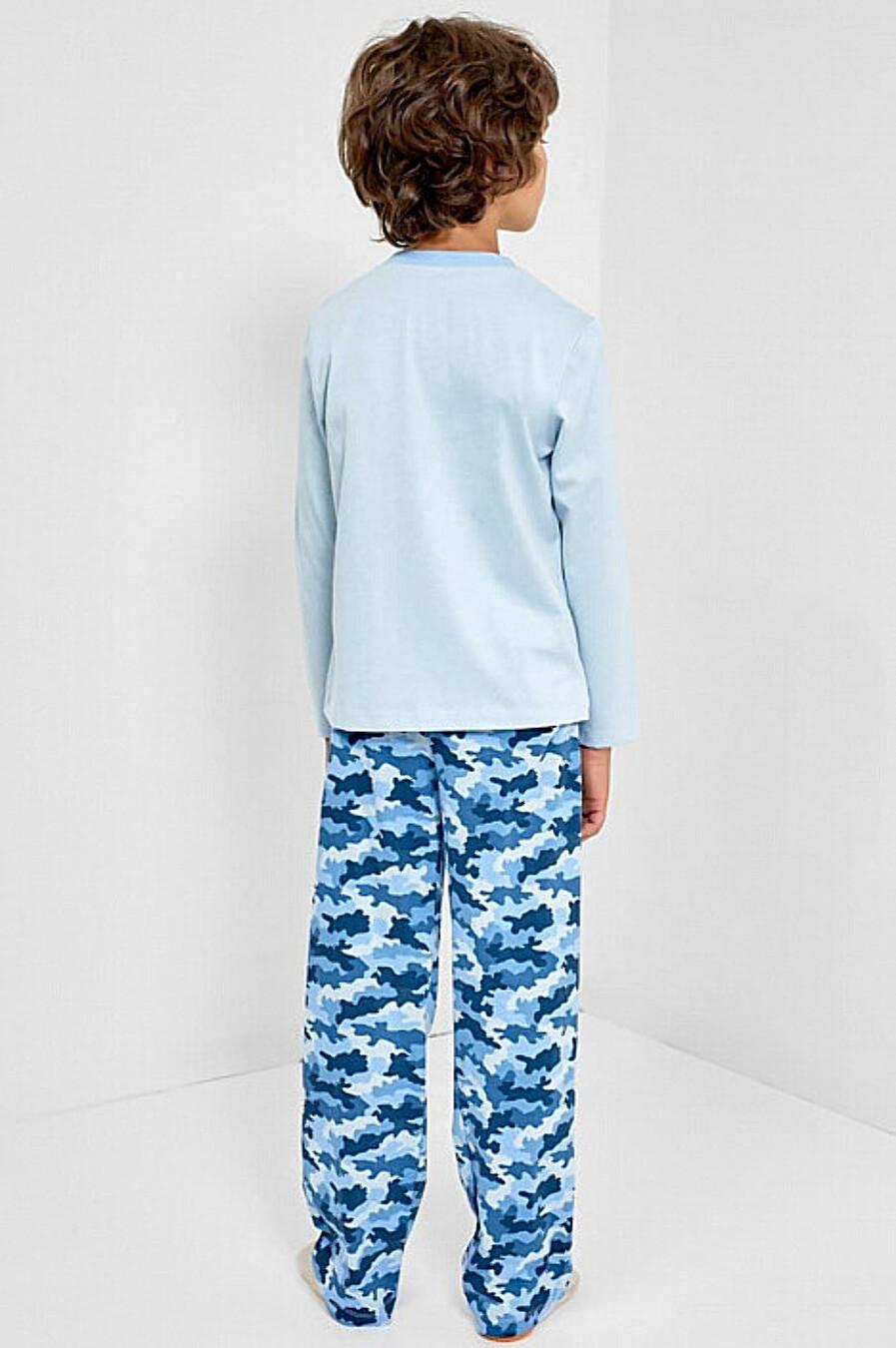 Пижама MARK FORMELLE (666521), купить в Moyo.moda