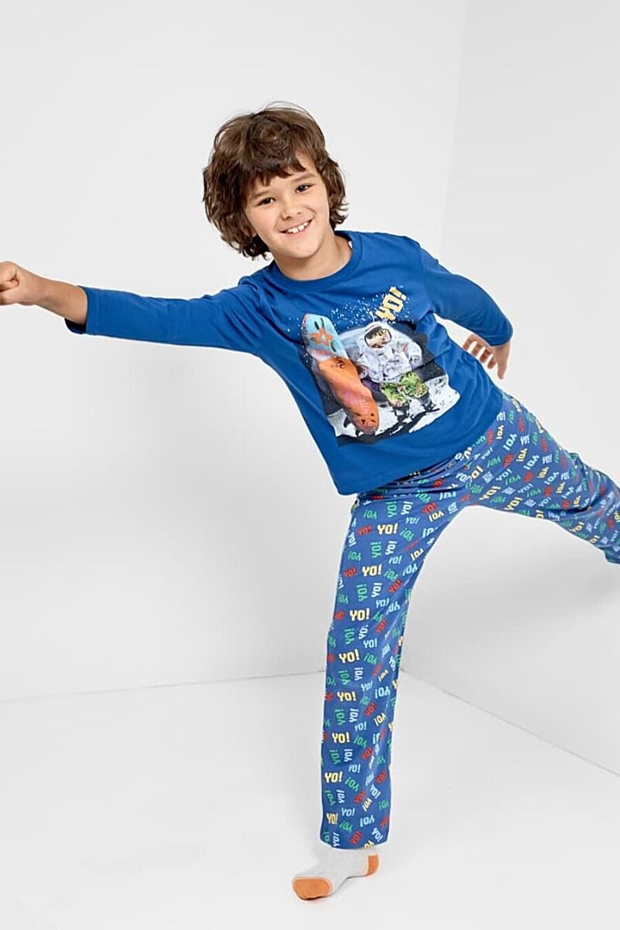 Пижама MARK FORMELLE (666524), купить в Moyo.moda