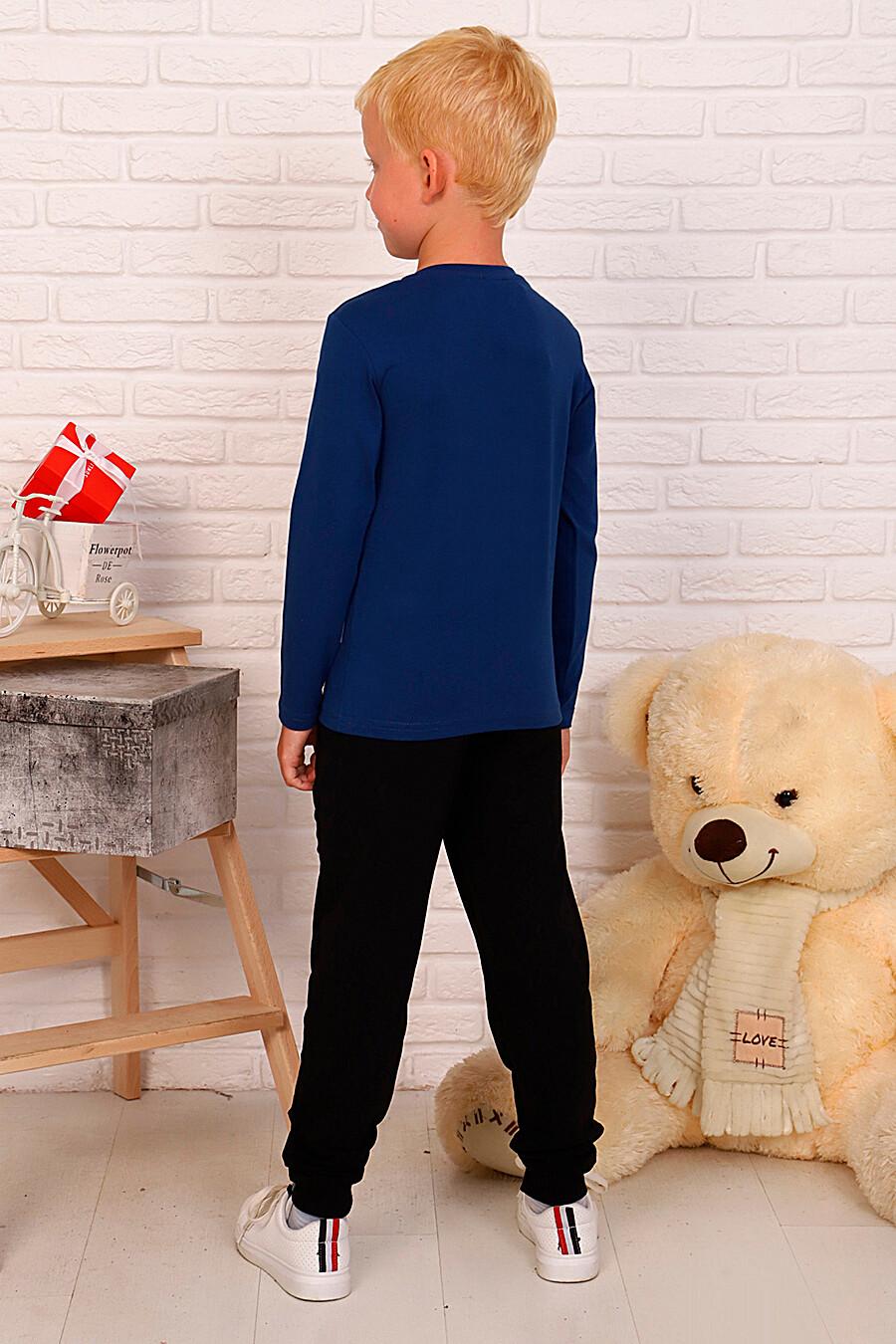 Лонгслив для мальчиков SOFIYA37 667852 купить оптом от производителя. Совместная покупка детской одежды в OptMoyo