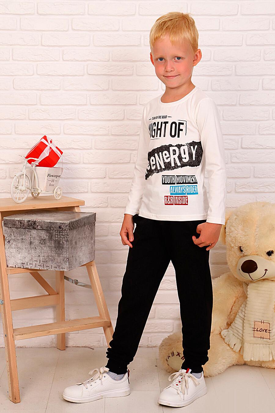 Лонгслив для мальчиков SOFIYA37 667857 купить оптом от производителя. Совместная покупка детской одежды в OptMoyo