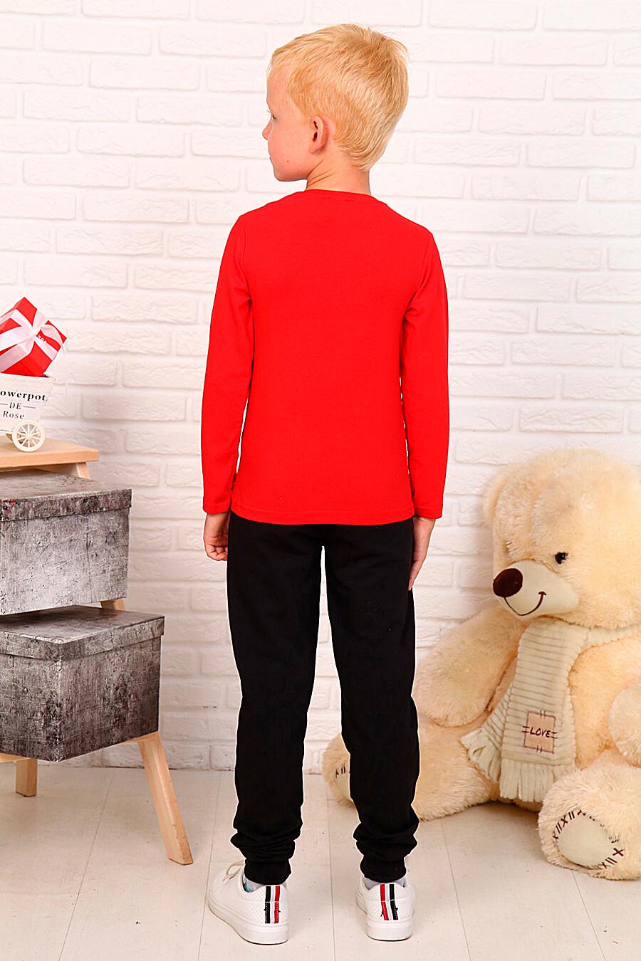 Лонгслив для мальчиков SOFIYA37 667864 купить оптом от производителя. Совместная покупка детской одежды в OptMoyo