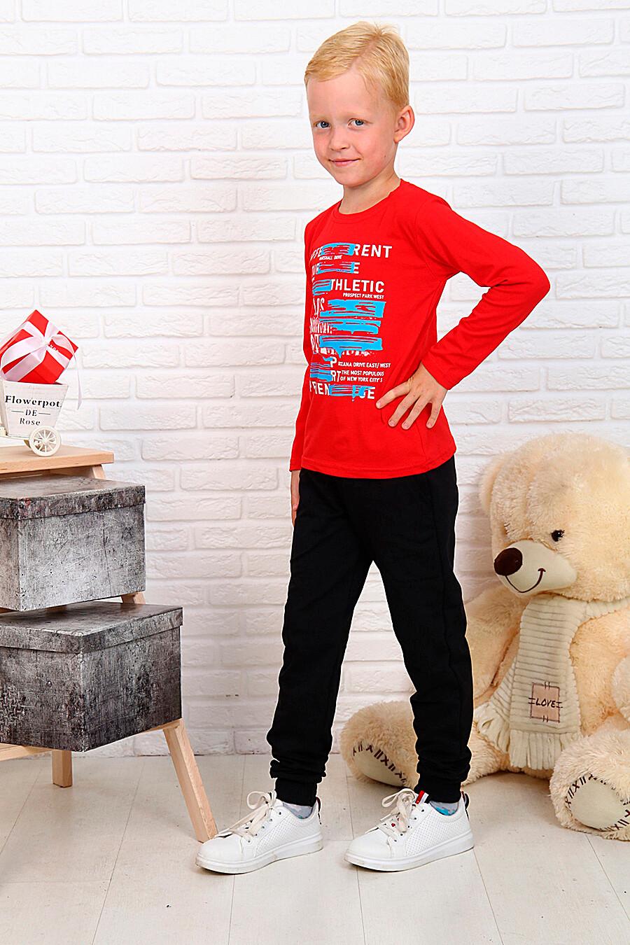 Лонгслив для мальчиков SOFIYA37 667879 купить оптом от производителя. Совместная покупка детской одежды в OptMoyo
