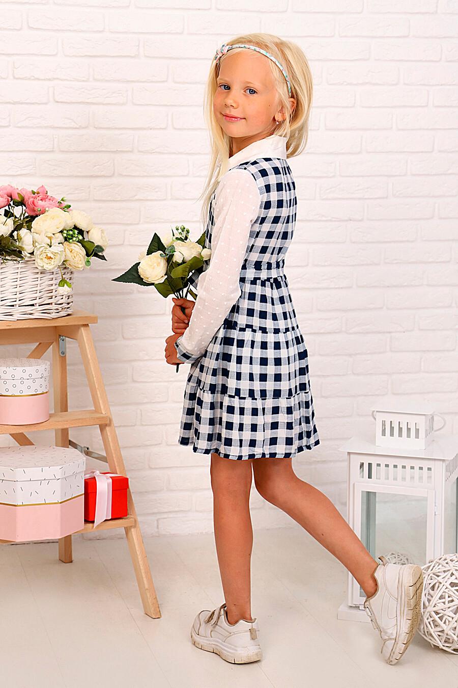 Платье для девочек SOFIYA37 667880 купить оптом от производителя. Совместная покупка детской одежды в OptMoyo