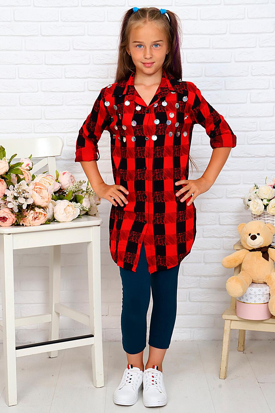 Туника-рубашка для девочек SOFIYA37 667888 купить оптом от производителя. Совместная покупка детской одежды в OptMoyo