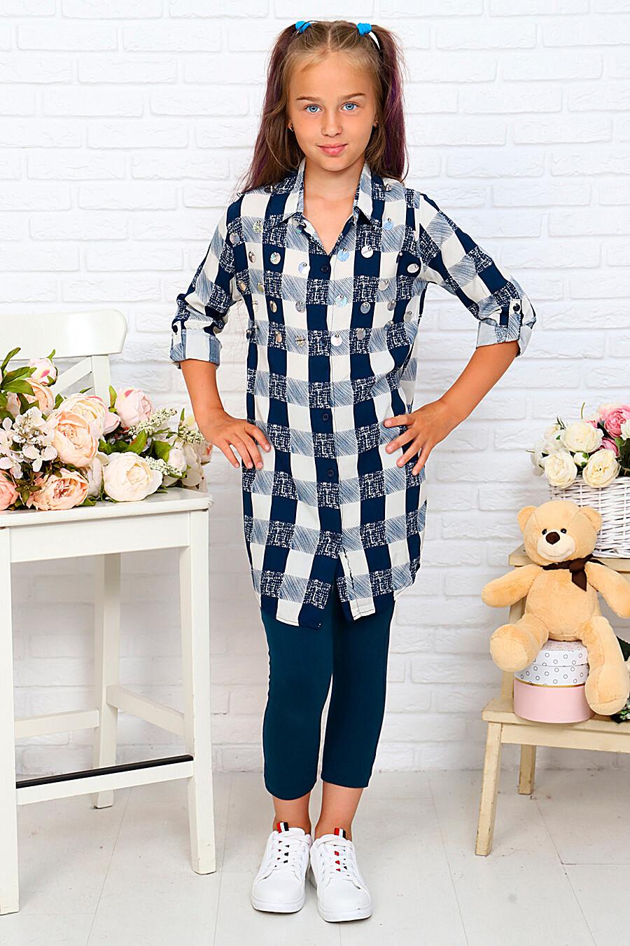 Туника-рубашка для девочек SOFIYA37 667889 купить оптом от производителя. Совместная покупка детской одежды в OptMoyo