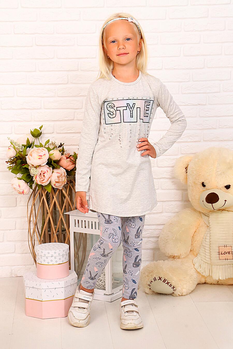 Туника для девочек SOFIYA37 667950 купить оптом от производителя. Совместная покупка детской одежды в OptMoyo