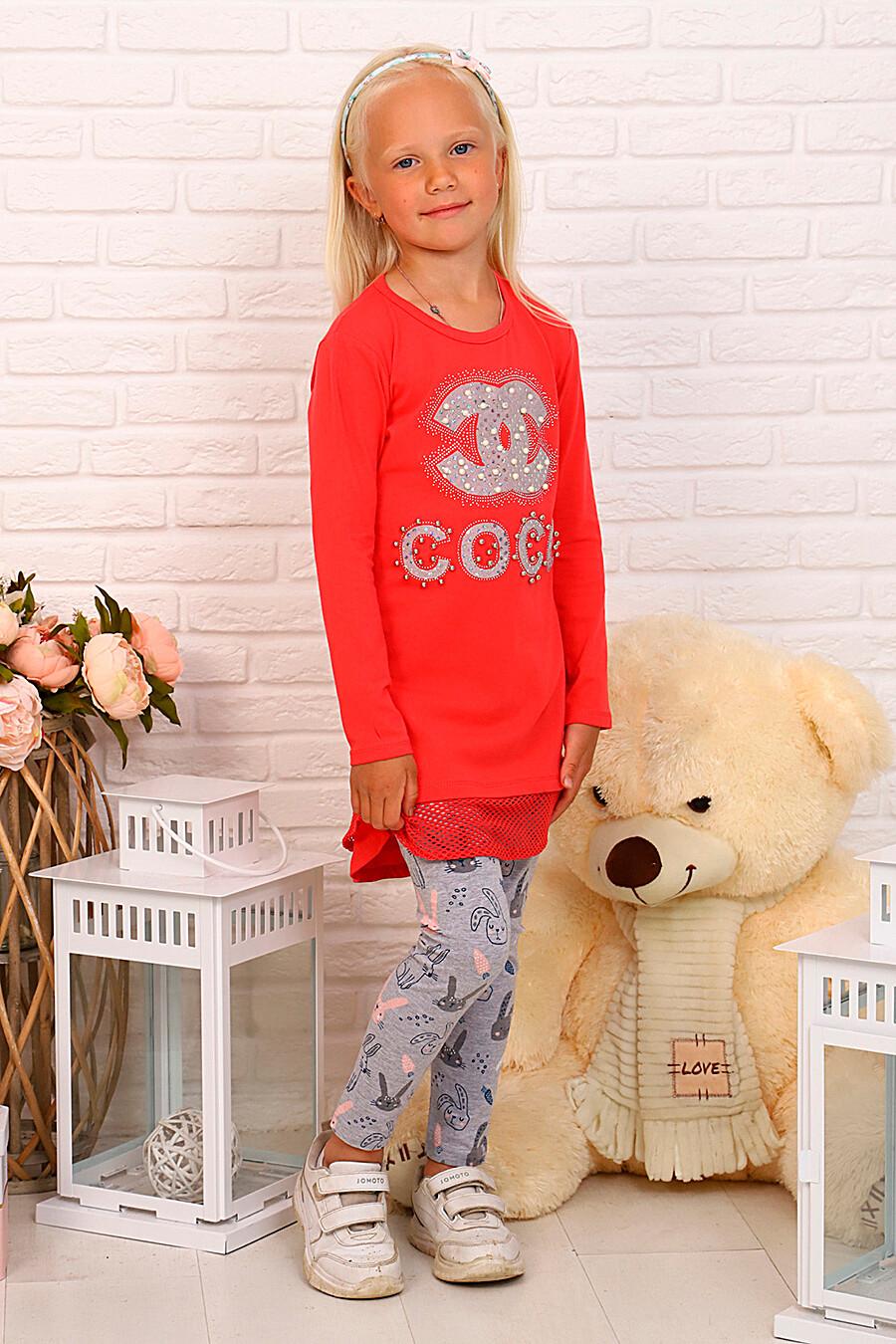 Туника для девочек SOFIYA37 667970 купить оптом от производителя. Совместная покупка детской одежды в OptMoyo