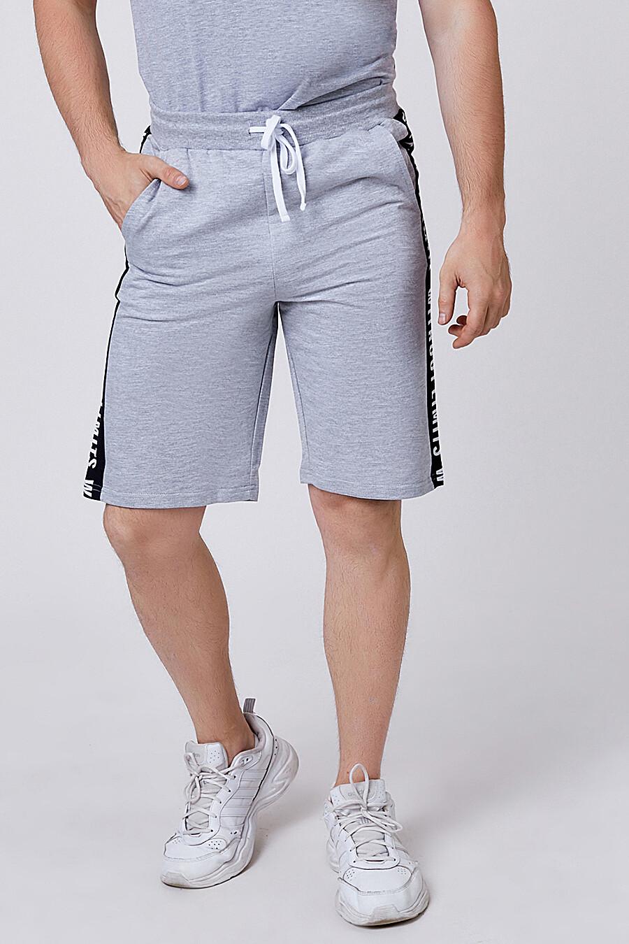 Шорты для мужчин ROXY FOXY 668026 купить оптом от производителя. Совместная покупка мужской одежды в OptMoyo