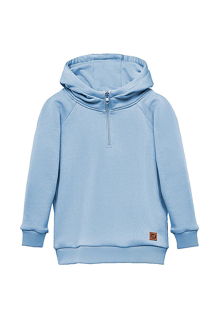 Худи для девочек EZANNA 668045 купить оптом от производителя. Совместная покупка детской одежды в OptMoyo