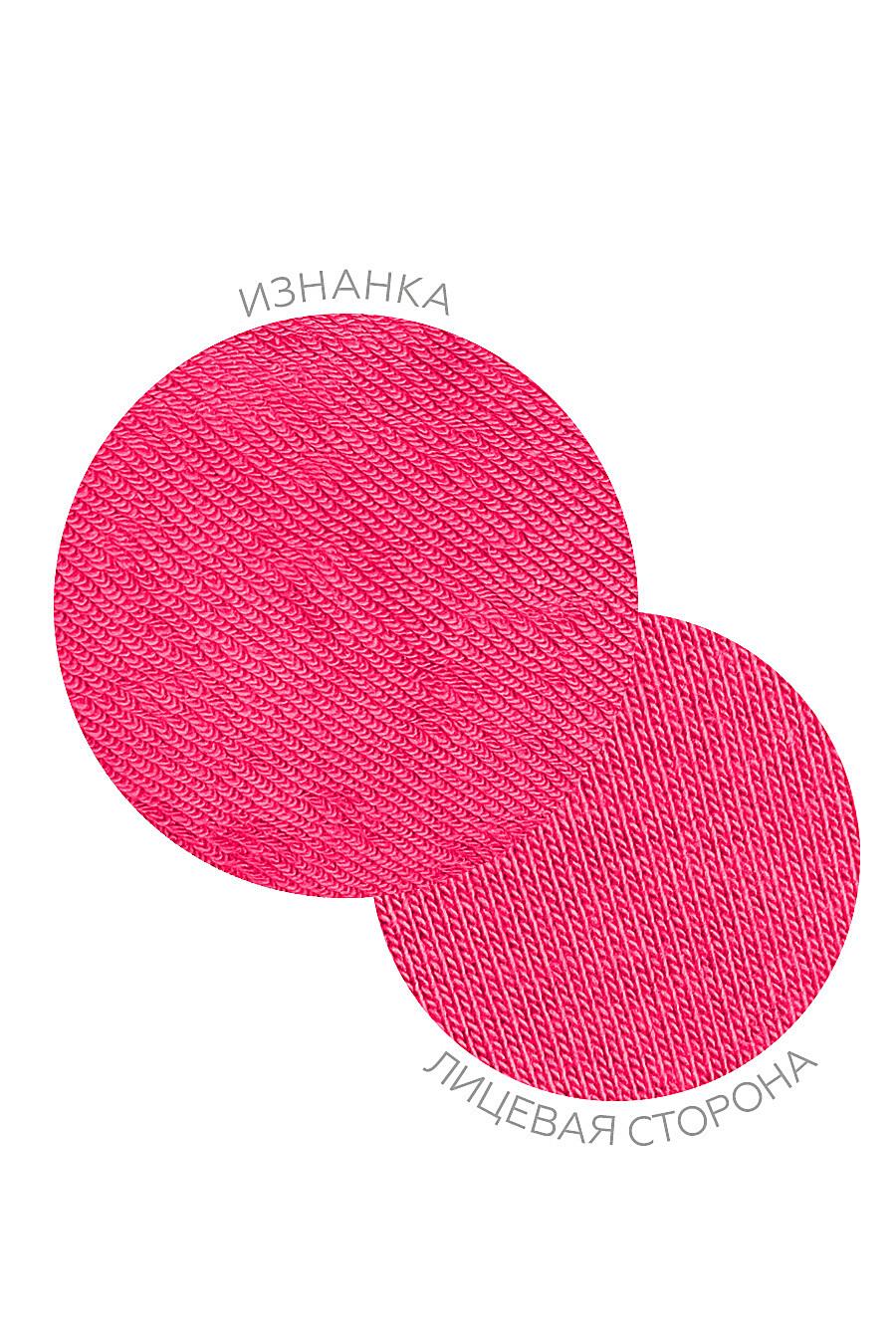 Брюки для девочек EZANNA 668063 купить оптом от производителя. Совместная покупка детской одежды в OptMoyo