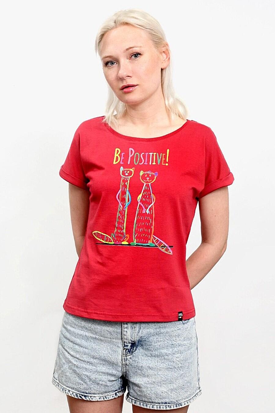 Футболка для женщин F5 668080 купить оптом от производителя. Совместная покупка женской одежды в OptMoyo