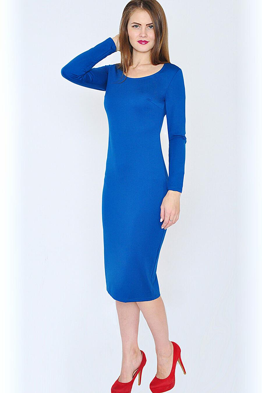 Платье RISE (668092), купить в Moyo.moda