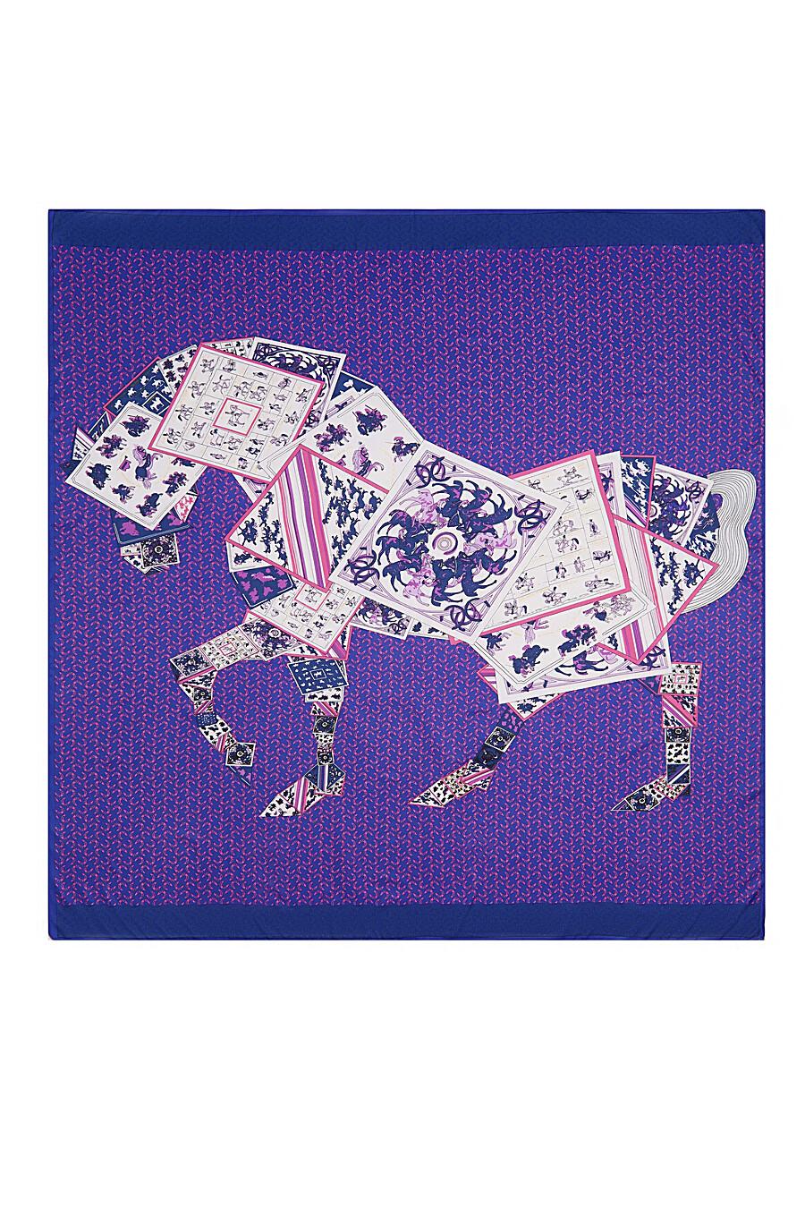 """Платок """"Серебряный конь"""" Nothing Shop (668110), купить в Moyo.moda"""