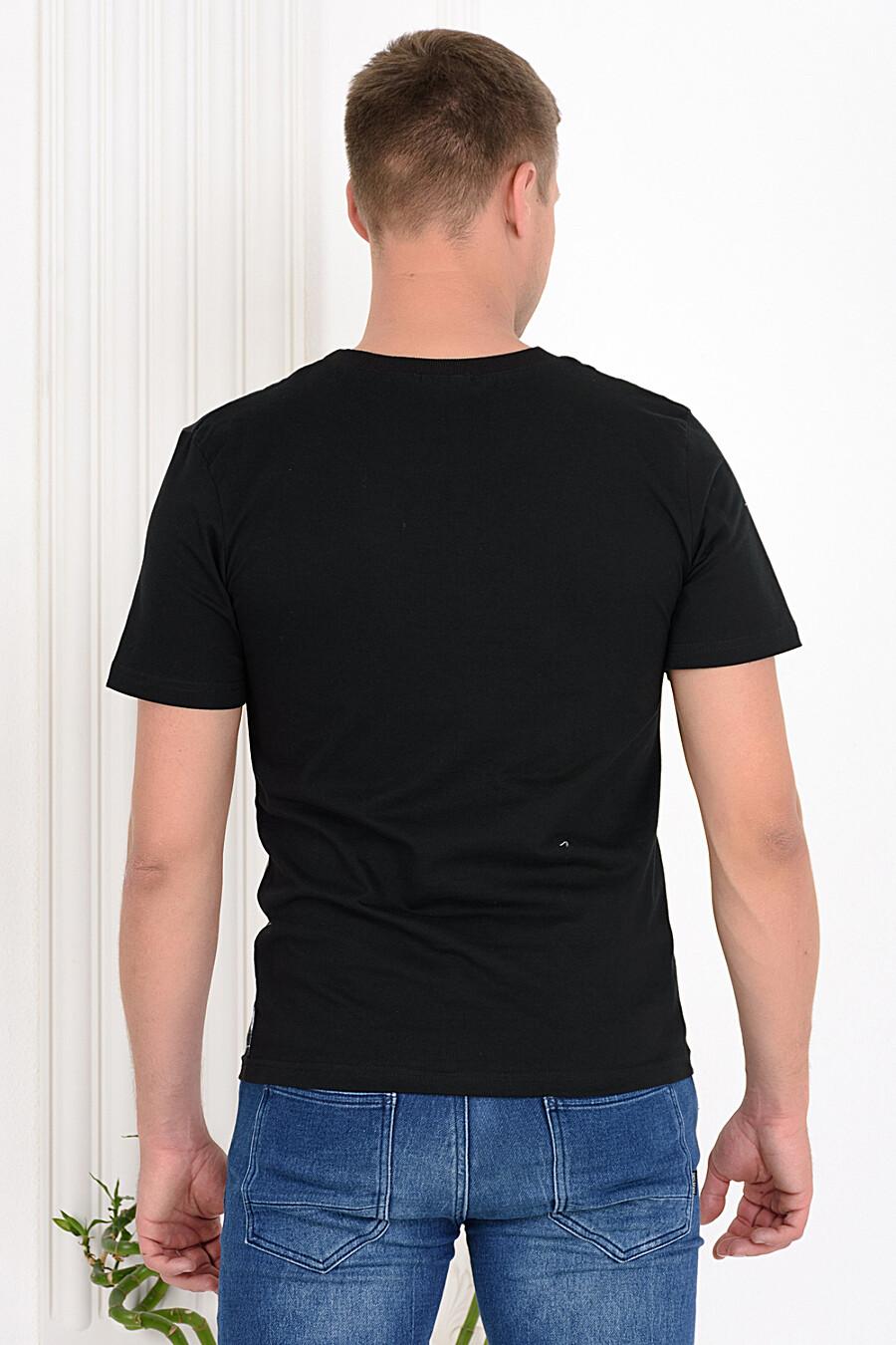 Футболка 36019 для мужчин НАТАЛИ 668160 купить оптом от производителя. Совместная покупка мужской одежды в OptMoyo