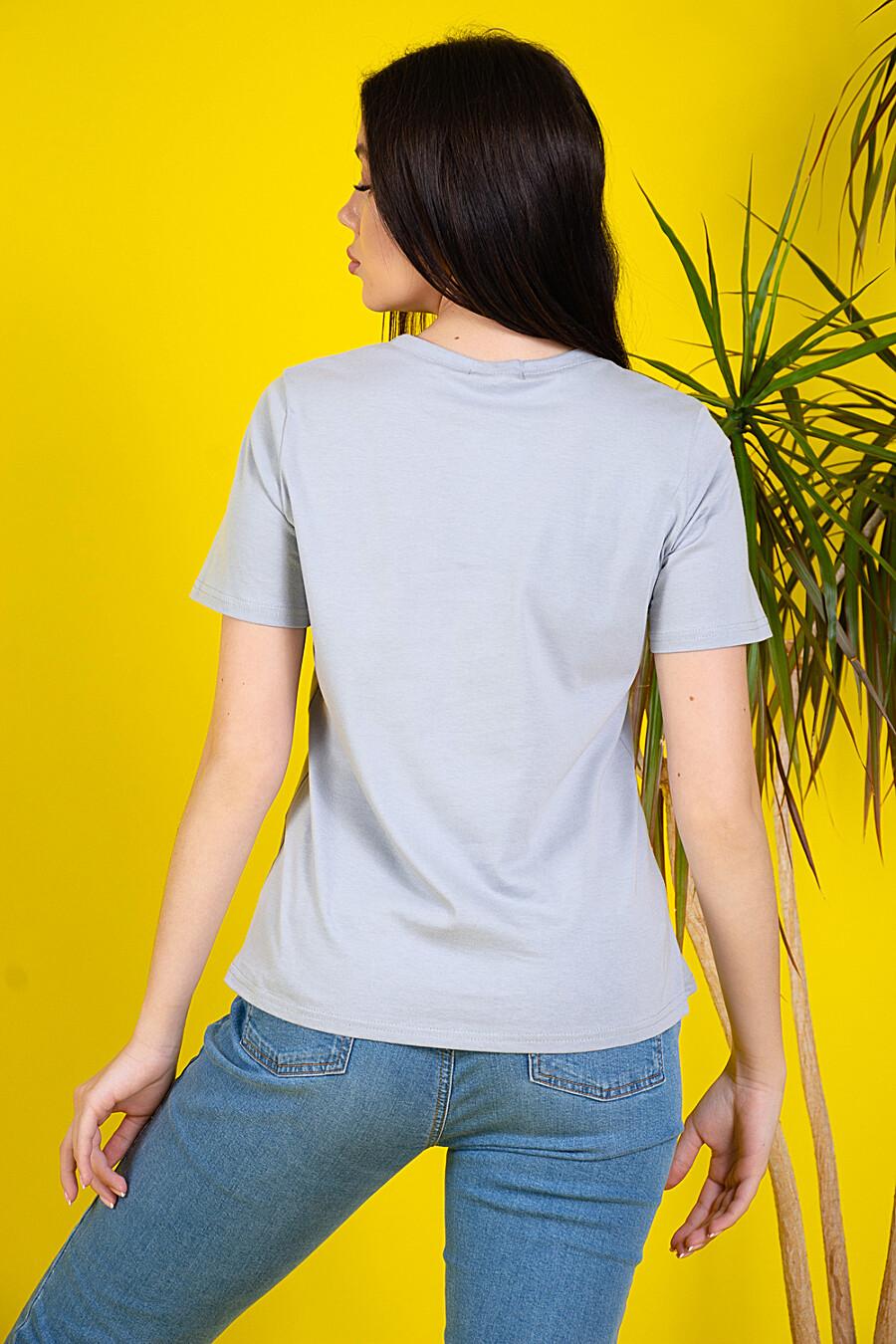 Футболка 36020 для женщин НАТАЛИ 668161 купить оптом от производителя. Совместная покупка женской одежды в OptMoyo