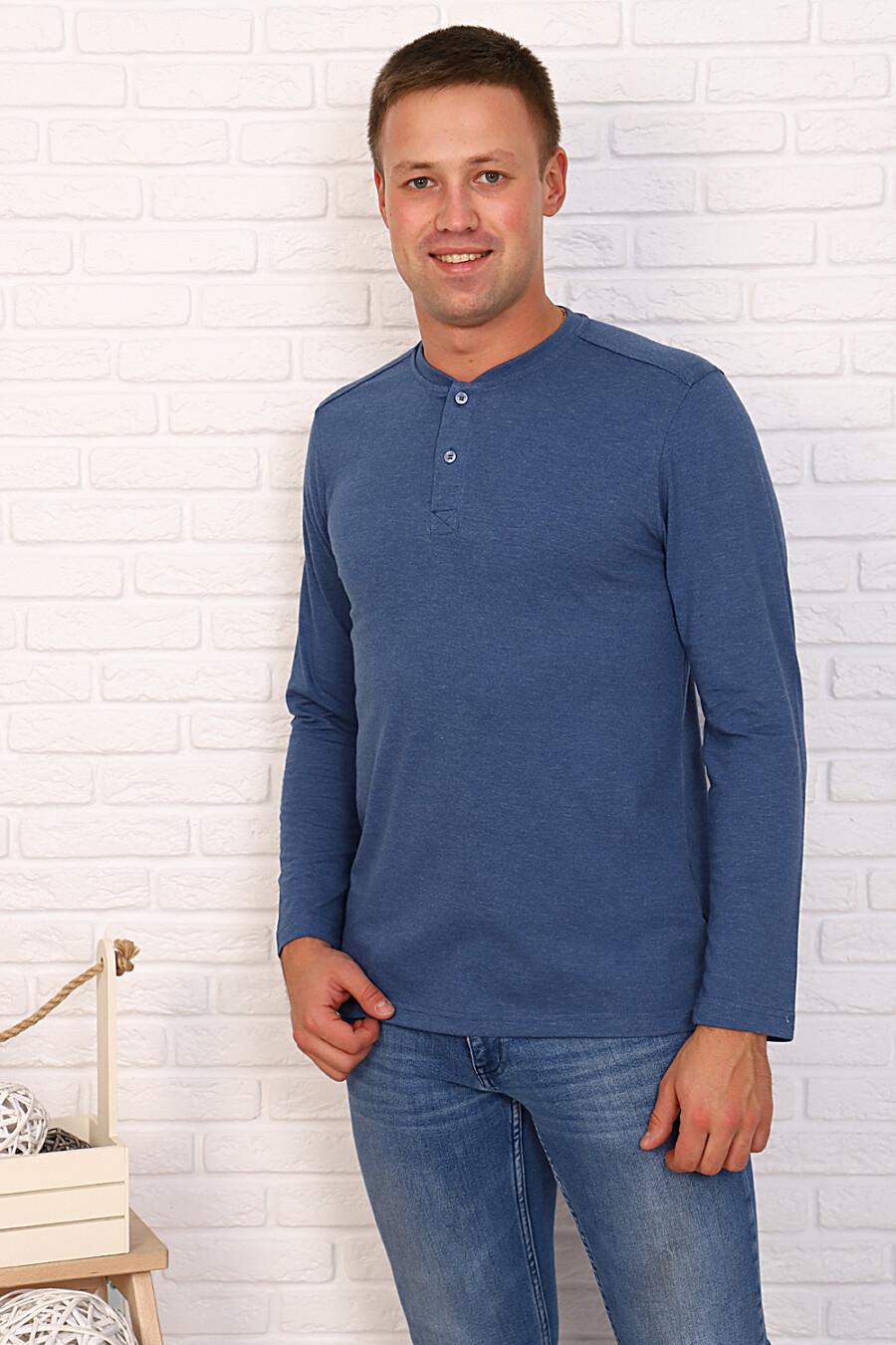 Футболка с дл. рукавом 26533 для мужчин НАТАЛИ 668163 купить оптом от производителя. Совместная покупка мужской одежды в OptMoyo