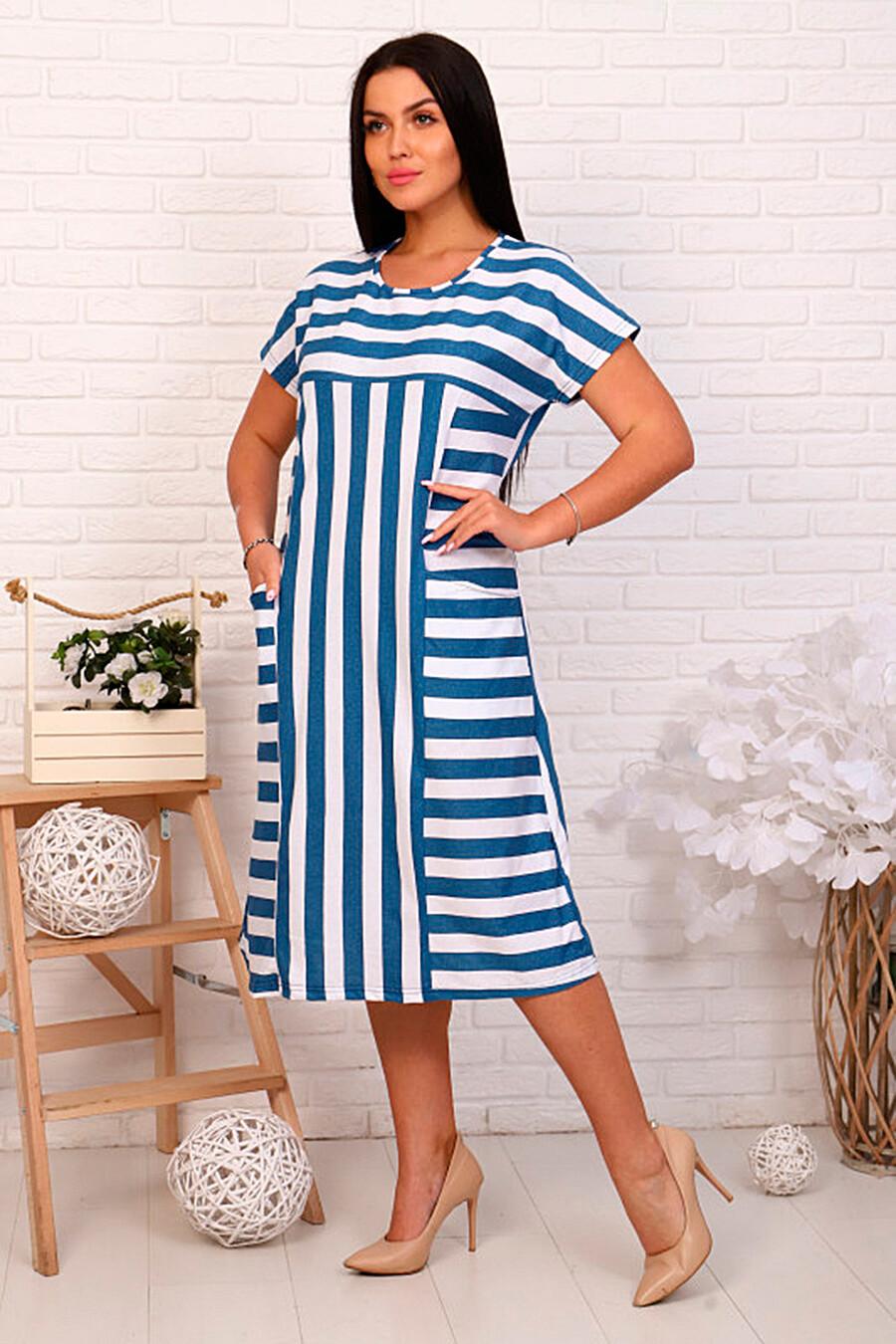 Платье для женщин SOFIYA37 668364 купить оптом от производителя. Совместная покупка женской одежды в OptMoyo