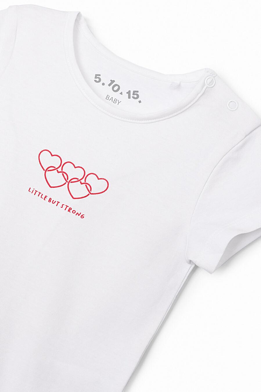 Боди для девочек 5.10.15 668513 купить оптом от производителя. Совместная покупка детской одежды в OptMoyo