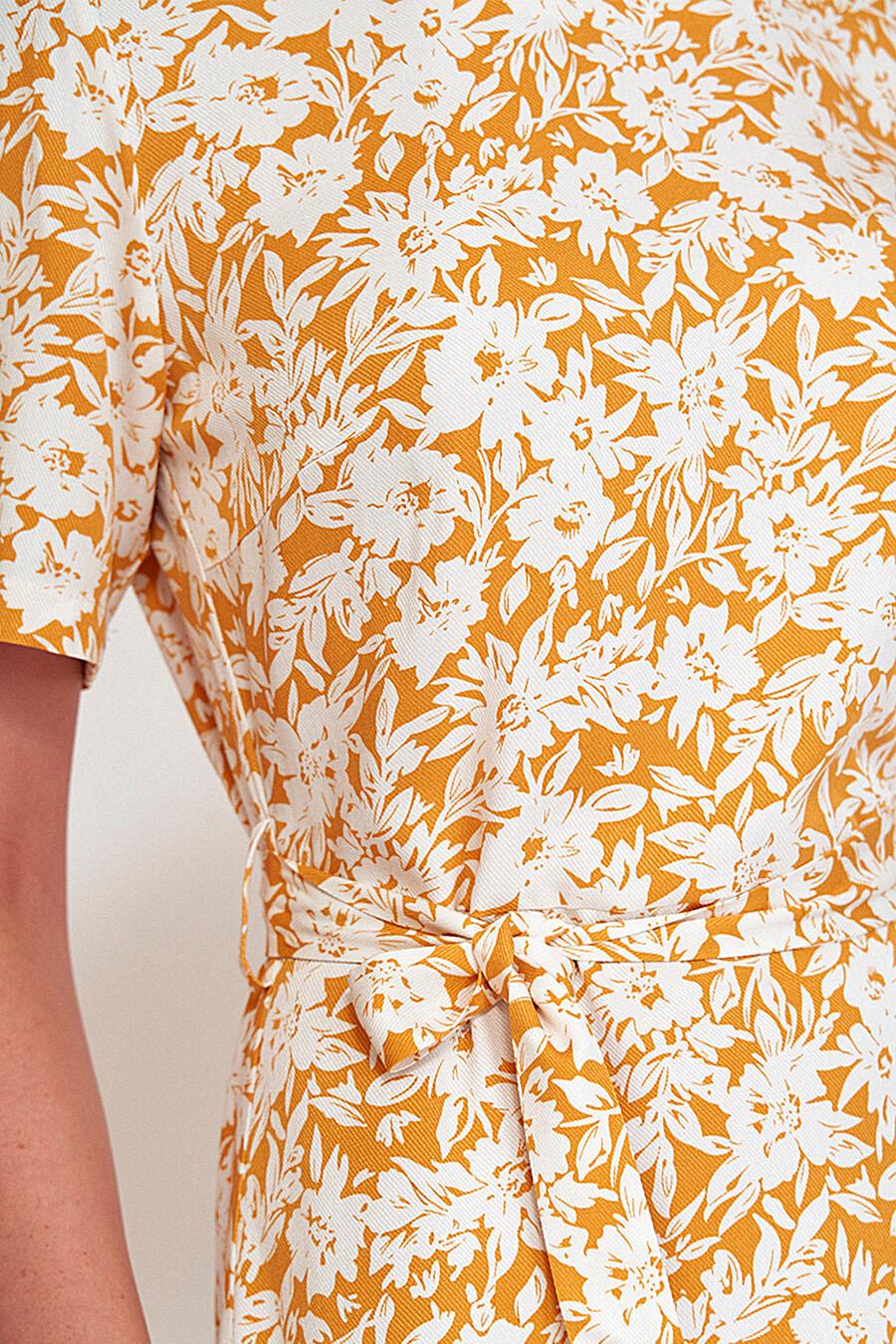 Платье для женщин DELIA 668519 купить оптом от производителя. Совместная покупка женской одежды в OptMoyo