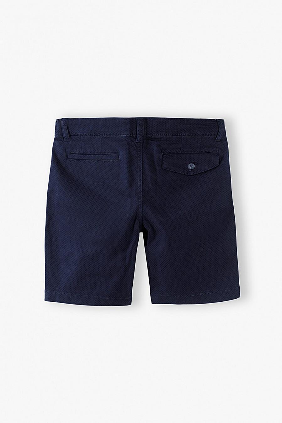 Шорты для мальчиков 5.10.15 668583 купить оптом от производителя. Совместная покупка детской одежды в OptMoyo