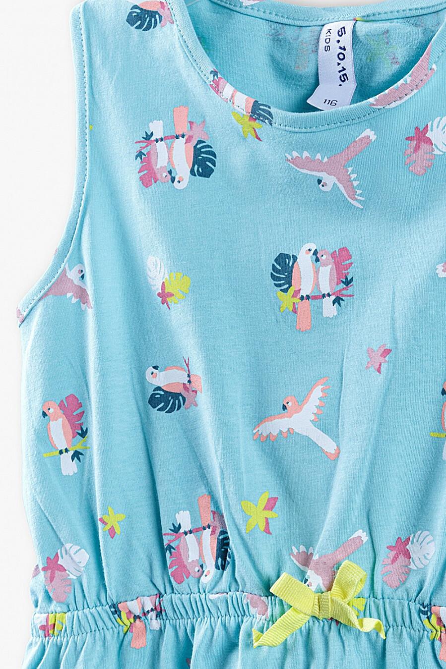 Платье для девочек 5.10.15 668616 купить оптом от производителя. Совместная покупка детской одежды в OptMoyo