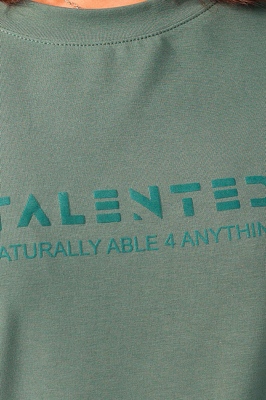 Футболка для женщин VILATTE 668627 купить оптом от производителя. Совместная покупка женской одежды в OptMoyo