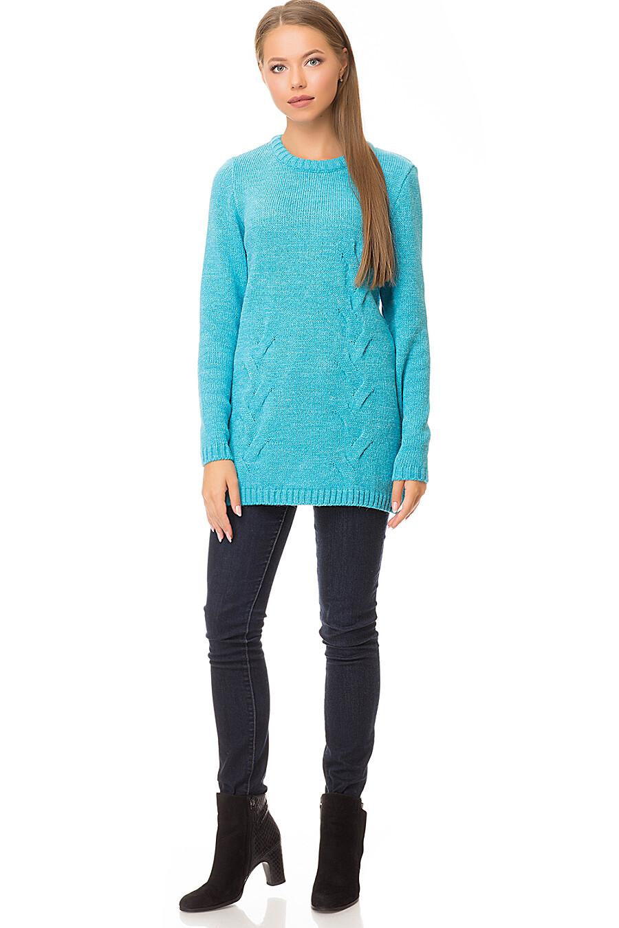 Джемпер VAY (67563), купить в Moyo.moda
