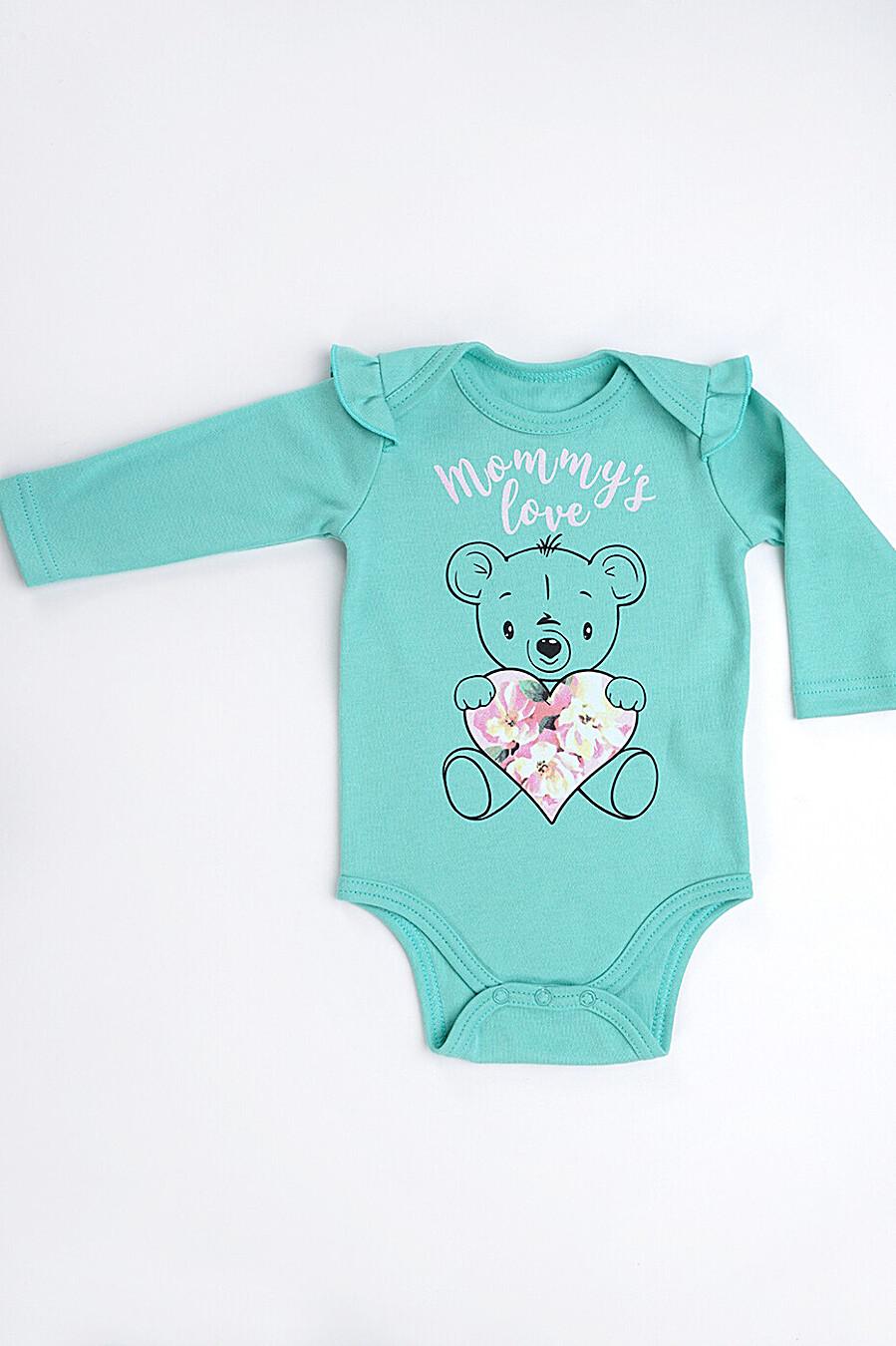Боди  для девочек CLEVER 681090 купить оптом от производителя. Совместная покупка детской одежды в OptMoyo