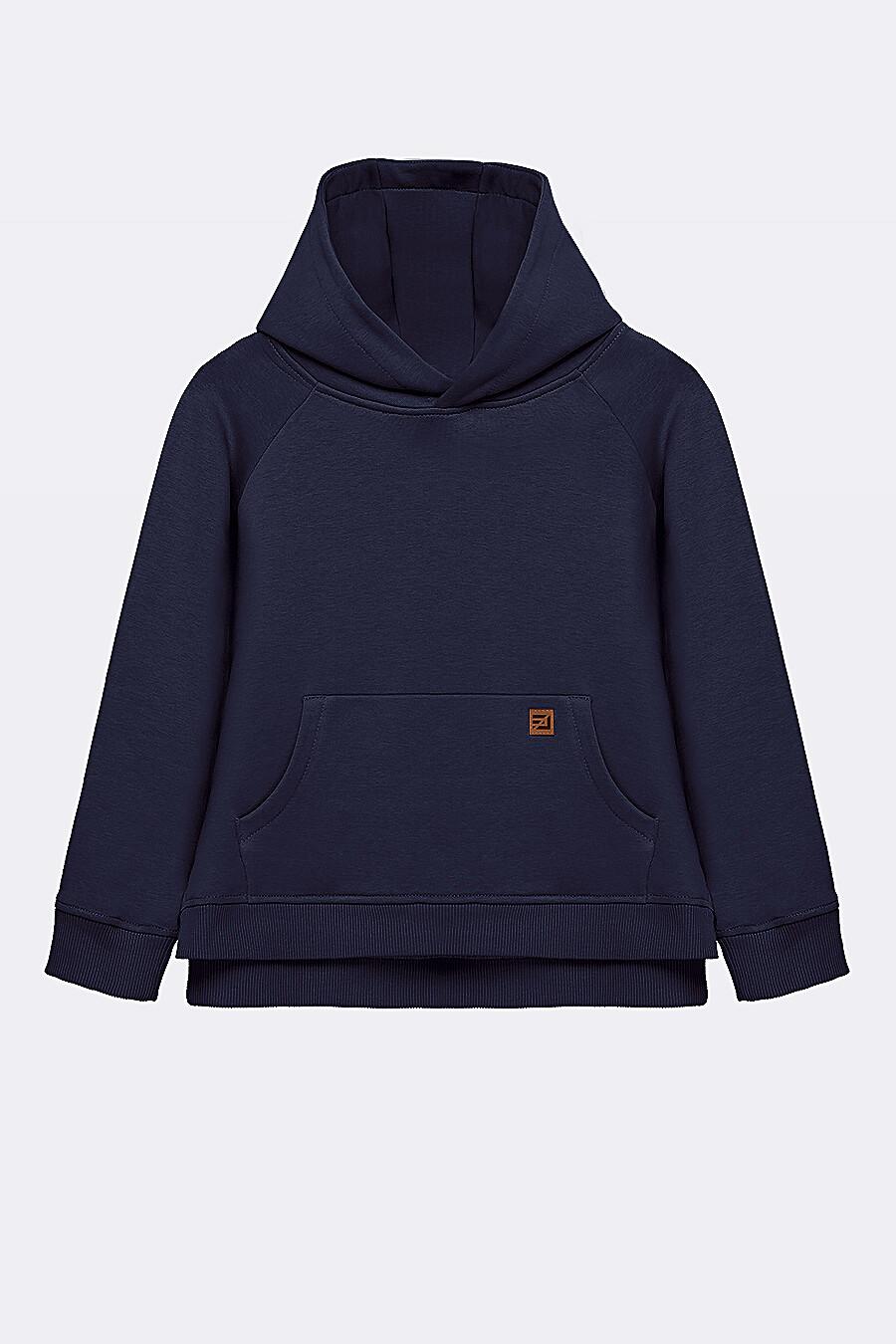 Худи для мальчиков EZANNA 682066 купить оптом от производителя. Совместная покупка детской одежды в OptMoyo