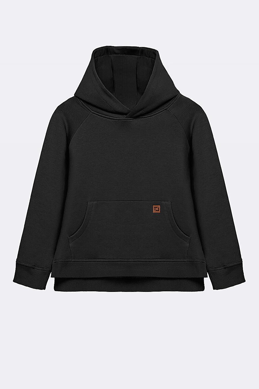 Худи для мальчиков EZANNA 682070 купить оптом от производителя. Совместная покупка детской одежды в OptMoyo